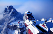 wudang-mountain-480