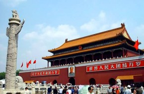 beijing_tiananmen_square_tower_entrance11